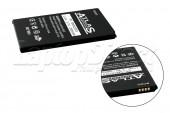 Acumulator Samsung Galaxy Note3 N9000 (EBB800BC)