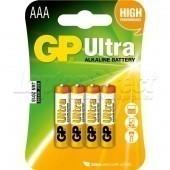 Baterii alcaline premium AAA - 4 bucati