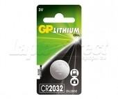 Baterie litiu tip buton 3V CR2032