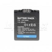 Baterie Aparat Foto Panasonic BP-DC5 J 800 mAh