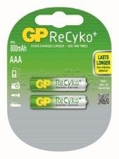 Acumulatori ReCyko 850mAh - 2 bucati