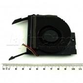 Cooler Laptop Asus U36SG