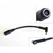 Cablu adaptor pentru incarcator HP