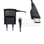 Incarcator Telefon SAMSUNG 5V 0.7A ORIGINAL