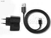 Incarcator Retea UNIVERSAL CU CABLU DE DATE USB INTERFATA TIP C
