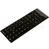Sticker pentru tastatura laptop layout Francez (FR) AZERTY