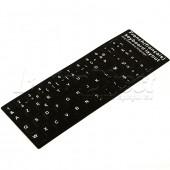 Sticker pentru tastatura laptop layout Francez (FR) AZERTY
