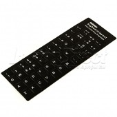 Sticker pentru tastatura laptop layout Italian (IT)