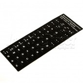 Sticker pentru tastatura laptop layout Spaniol (SP)
