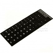 Sticker pentru tastatura laptop layout English (US)